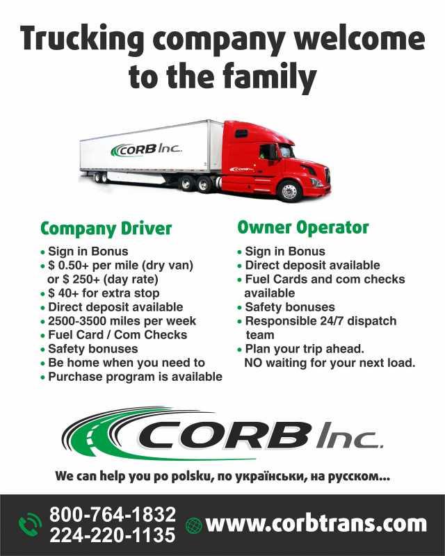 CORB_m.jpg